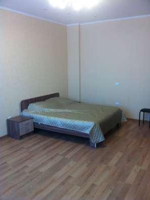 Сдам посуточно 2-х комнатную квартиру на ул. Парковая