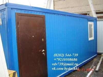 Бытовка (будка, вагончик, блок-контейнер в Череповце Фото 1