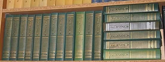 Книги, собрания сочинений и отдельные тома в Туле Фото 5