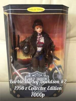 Барби Харлей-Дэвидсон (Barbie Harley-Davidson) в Москве Фото 2