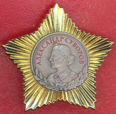 Муляж орден Суворова 2 степени