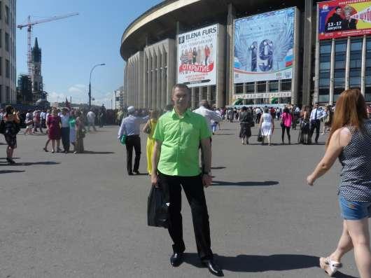 Дополнительные деньги, в свободное время в Челябинске Фото 1