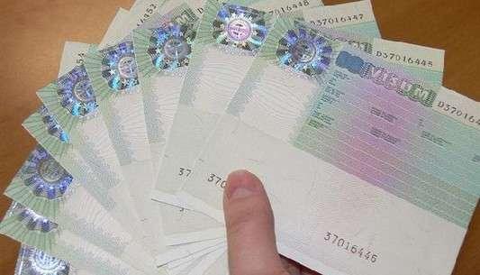 Визы Шенген