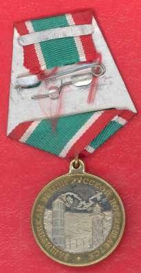 Медаль За пограничный надзор с документом