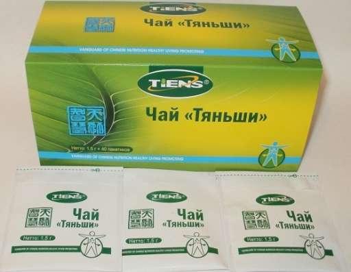 Чай для похудения (антилипидный)