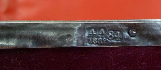 Икона Господь Вседержитель оклад серебро эмаль в Орле Фото 4