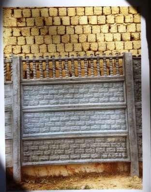 Продам собственногопроизв декоративные железобетонные заборы
