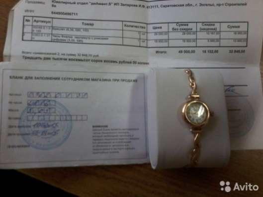 Продаю золотые часы в Энгельсе Фото 3