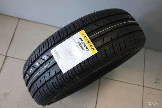 Новые Dunlop 175 65 R14 SP Sport FM800