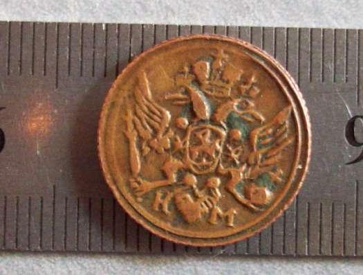 Монета России полушка (КОПИЯ) в г. Симферополь Фото 1