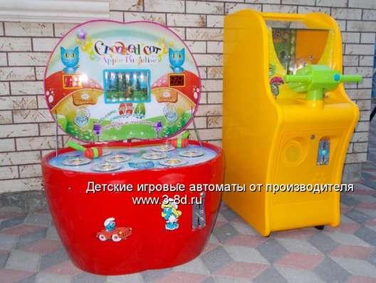 Аттракцион, детский игровой автомат Колотушка