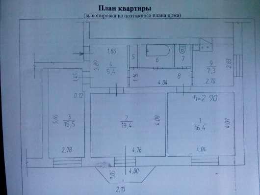Полнометражная квартира в г. Осинники в Новокузнецке Фото 2