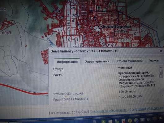 Продам участок на берегу Чёрного моря