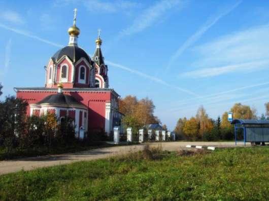 Продается земельный участок 21,5 соток под ЛПХ в деревне Мышкино (Можайское водохранилище)119 км от МКАД по Минскому Можайскому шоссе. Фото 4