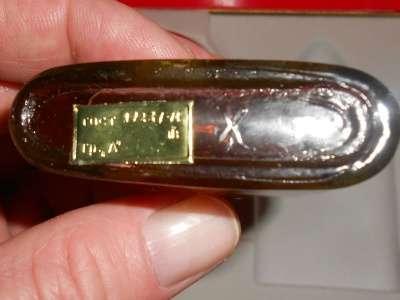 Винтажный парфюмерный набор Олимпиада-80 в Иванове Фото 2