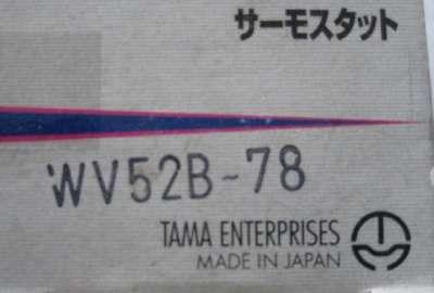 автозапчасти TAMA WV52B-78