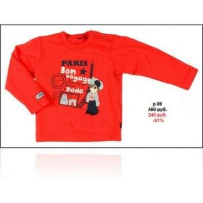 Ликвидация детской одежды -30% -50% в Череповце Фото 4