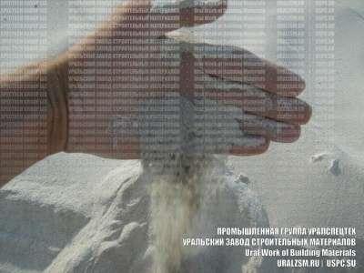 Утяжелитель карбонатный от URALZSM в Москве Фото 1