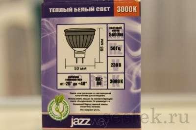 Качественые светодиодные лампы GU5.3 Jazzway COB