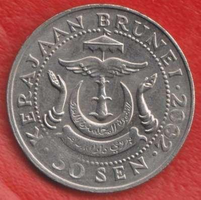 Бруней 50 сен 2002 г