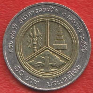 Таиланд 10 бат 2003 г. 90 лет Сберегательному банку