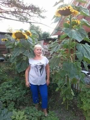 Наталья, 40 лет, хочет познакомиться