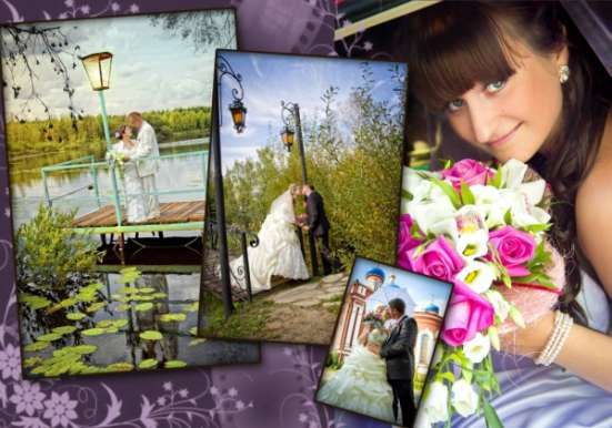 Фотограф на свадьбу г. Дрезна, Орехово-Зуево