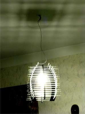 Интерьерный светильник