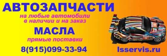 Прокладка электробензонасоса ВАЗ 21082,2110