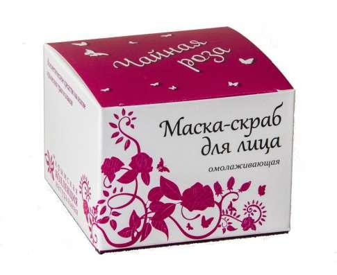 Купи 1 крем-получи 1 подарок! Купи 2 крема-получи 2 подарка! в Екатеринбурге Фото 1