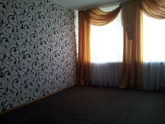 Продам квартиру на Болгарской!Срочно!