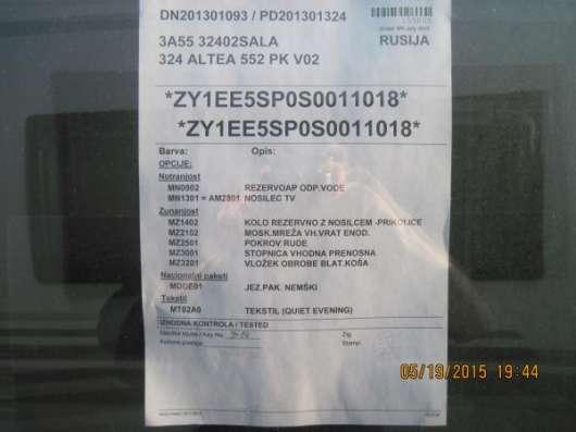 Прицеп дача Altea 552 PVK02 и Adora 563TKV02, 563 PTV02 в г. Кобрин Фото 1