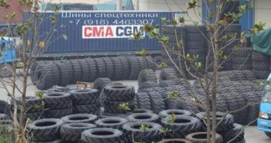 Предлагаем шины со склада для любой спецтехники, по ценам официального дистрибьютора: