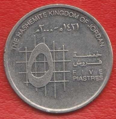 Иордания 5 пиастров 2000 г