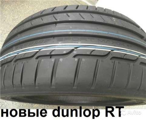 Новые Dunlop 215/55 R17 Sport Maxx RT MFS