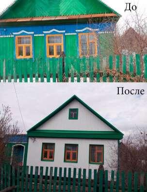 Крыши, фасады, дома из бруса в Стерлитамаке Фото 3