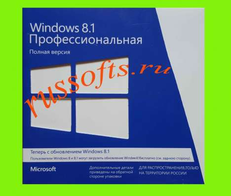 Купим лицензионное ПО в Москве Фото 2