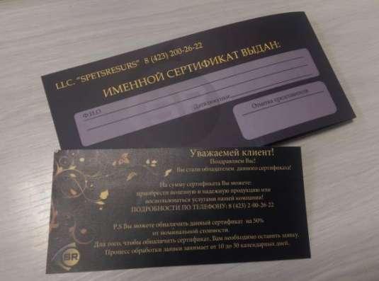 Подарочный сертификат на строительные, электромонтажные работы в Владивостоке Фото 1