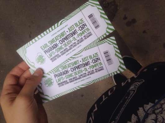 Два билета на Green Jam. 1000 рублей