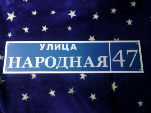 Куплю Станок, Б/У, для резки Букв и цифр, Недорого в Киселевске Фото 1