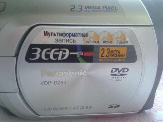 Цифровая видеокамера Panasonic VDR-D250EE-S