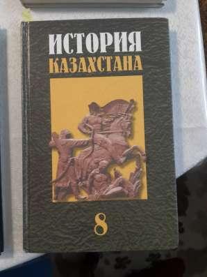 Учебники по истории Казахстана, 6, 7, 8 классы в г. Алматы Фото 2