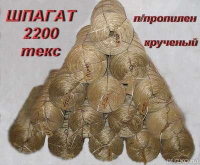Сетка сенажная (Тюковочная) 1,23*3000 м.п.