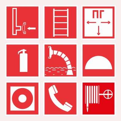 Таблички, указатели, режим работы в Пензе Фото 2