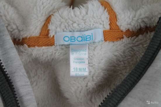 Утепленная трикотажная кофта Obaibi