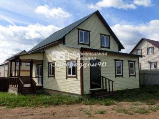 Куплю дом по Киевскому шоссе под ключ, ИЖС, маг. газ в доме
