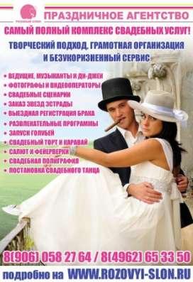 Организация праздников в Зеленограде в г. Солнечногорск Фото 3