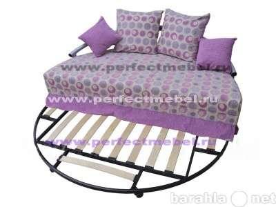 Круглый диван кровать в москве недорого Круглый диван Фото 1