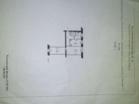 Продается 3-х комнатная квартира г. Хотьково в Сергиевом Посаде Фото 1