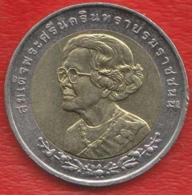 Таиланд 10 бат 2000 г. 100 лет Принцессе-матери в Орле Фото 1